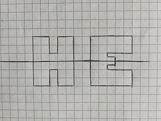 Experiment für Zuhause: Spiegelbuchstaben
