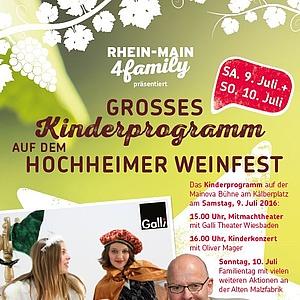 RheinMain4Family präsentiert Galli Theater und Oliver Mager