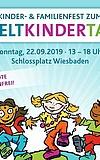 Weltkindertagsfest 2019