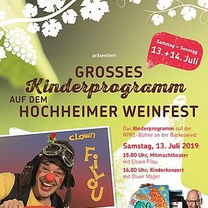 Hochheimer Weinfest