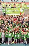 7. SKIB Festival