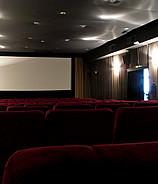 Filmforum Höchst