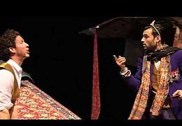 الملك Hamed und الأميرة Sherifa