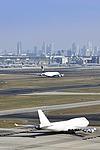 Flughafen Frankfurt Besucherservice