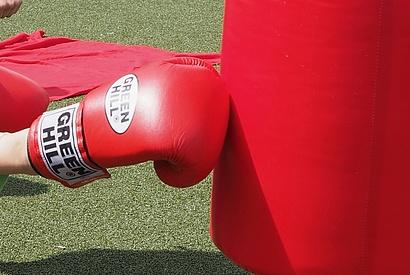 Boxen mit der Sportjugend Frankfurt