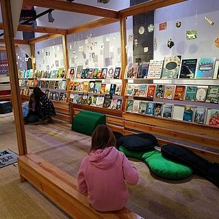 Kinder- und Jugendbuchausstellung Frankfurter LeseEule
